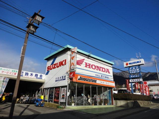 (有)鈴木 商会
