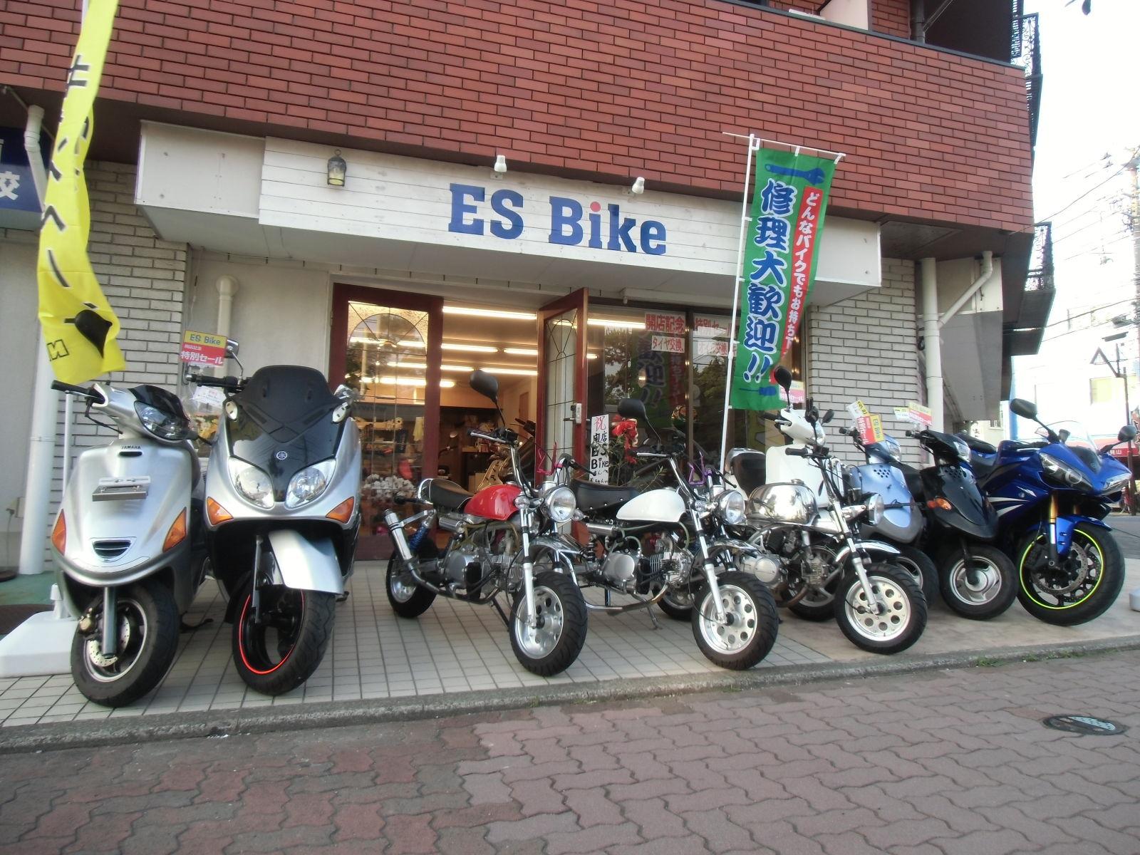 藤沢市のバイクショップES Bike