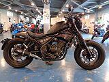 レブル 250/ホンダ 250cc 静岡県 モトフィールドドッカーズ静岡清水店(MFD静岡清水店)