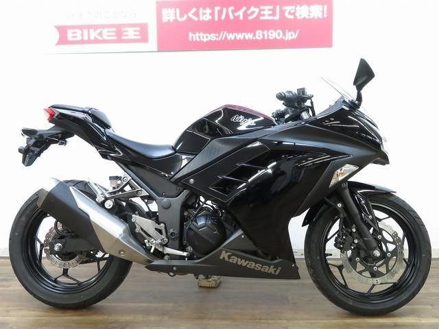 ニンジャ250 Ninja 250 ノーマル 全国通販可能!9800円で全国に配送納車いたします!!…