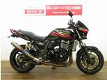ZRX1200ダエグ/カワサキ 1200cc 茨城県 バイク王  荒川沖店
