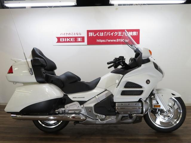 ゴールドウイング ゴールドウイング GL1800 純正フォグランプ・リアスポブレーキランプ ◇純正フ…