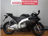 RS4 50/アプリリア 50cc 茨城県 バイク王  荒川沖店