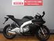 thumbnail RS4 50 RS4 50 OVER製エンジンスライダー装備 2ストローク単気筒EG 全国通販可能!…