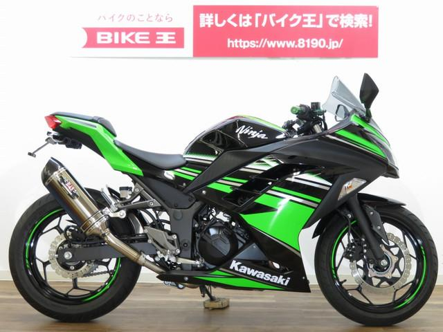 ニンジャ250 Ninja 250 ABS ヨシムラサイレンサー ヘルメットホルダー付き 全国通販可…