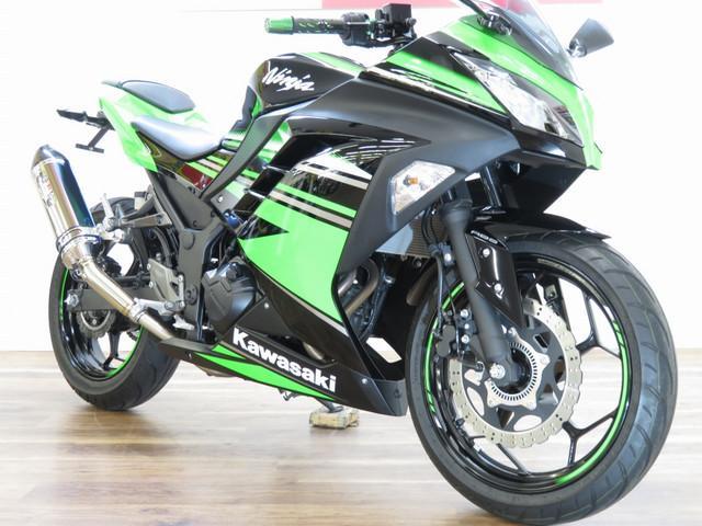 ニンジャ250 Ninja 250 ABS ヨシムラサイレンサー ヘルメットホルダー付き ローン取り…