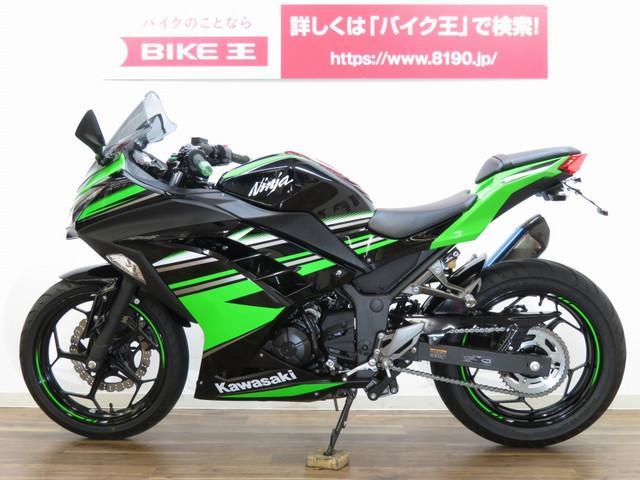 ニンジャ250 Ninja 250 ABS ヨシムラサイレンサー ヘルメットホルダー付き 外装程度良…
