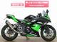 thumbnail ニンジャ250 Ninja 250 ABS ヨシムラサイレンサー ヘルメットホルダー付き 全国通販可…
