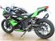 thumbnail ニンジャ250 Ninja 250 ABS ヨシムラサイレンサー ヘルメットホルダー付き 面倒見のい…