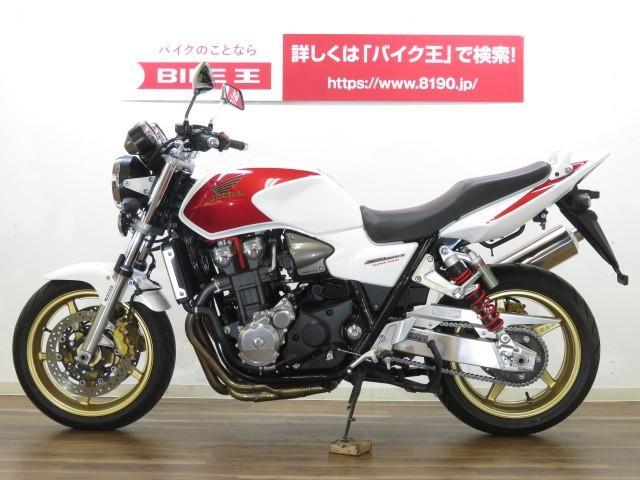 CB1300スーパーフォア CB1300Super Four ABS エンジンカバー装備 追加写真・…