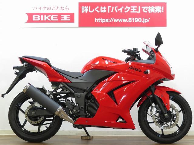 ニンジャ250R Ninja 250R フルノーマル 全国通販可能!9800円で全国に配送納車いたし…