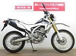 CRF250L/ホンダ 250cc 茨城県 バイク王  荒川沖店