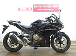 CBR400R/ホンダ 400cc 茨城県 バイク王  荒川沖店