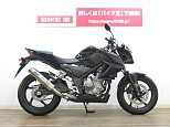 CB250F/ホンダ 250cc 茨城県 バイク王  荒川沖店