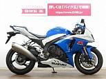 GSX-R1000/スズキ 1000cc 茨城県 バイク王  荒川沖店