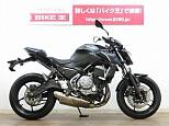 Z650 ザッパー/KZ650/カワサキ 650cc 茨城県 バイク王  荒川沖店