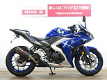 YZF-R25/ヤマハ 250cc 茨城県 バイク王  荒川沖店