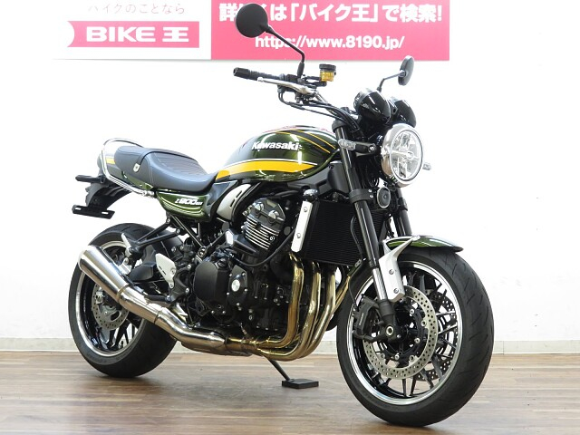 Z900RS Z900RS タンデムバー付き ☆★ワンオーナー・2020年モ… 2枚目:Z900RS…