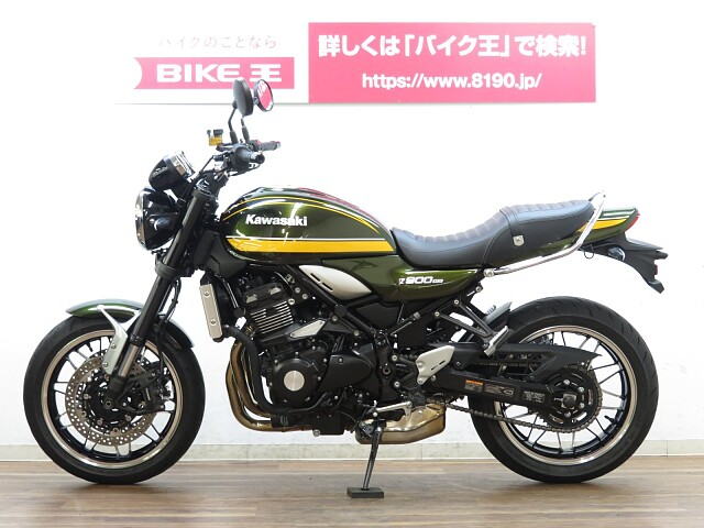 Z900RS Z900RS タンデムバー付き ☆★ワンオーナー・2020年モ… 3枚目:Z900RS…
