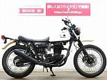 250TR/カワサキ 250cc 茨城県 バイク王  荒川沖店