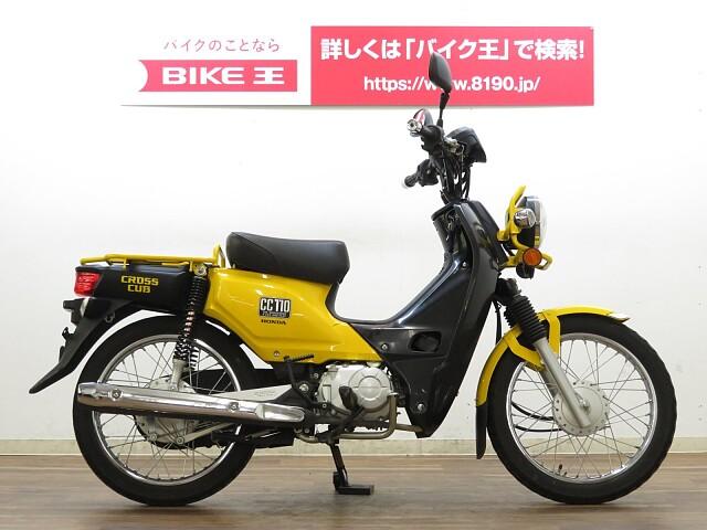 クロスカブ110 クロスカブ 前期型 ☆★扱いやすいフルノーマル車!★☆ 1枚目:クロスカブ 前期型…