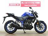 MT-25/ヤマハ 250cc 茨城県 バイク王  荒川沖店
