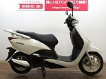 リード110(EX)/ホンダ 110cc 茨城県 バイク王  荒川沖店