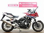 CB1300スーパーボルドール/ホンダ 1300cc 茨城県 バイク王  荒川沖店