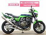 ZRX1200R/カワサキ 1200cc 茨城県 バイク王  荒川沖店