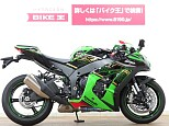 ZX-10R/カワサキ 1000cc 茨城県 バイク王  荒川沖店