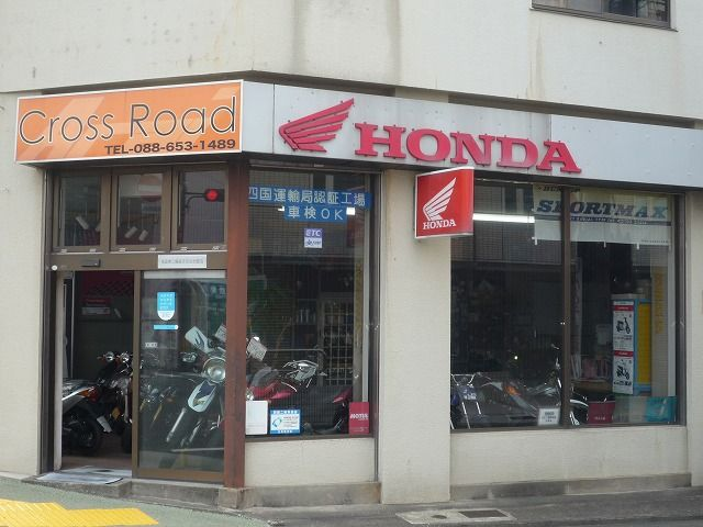 Bike Shop CrossRoad