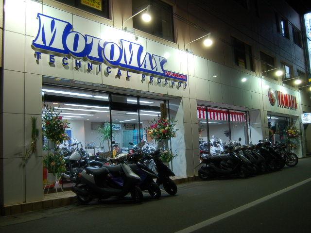 モトマックス