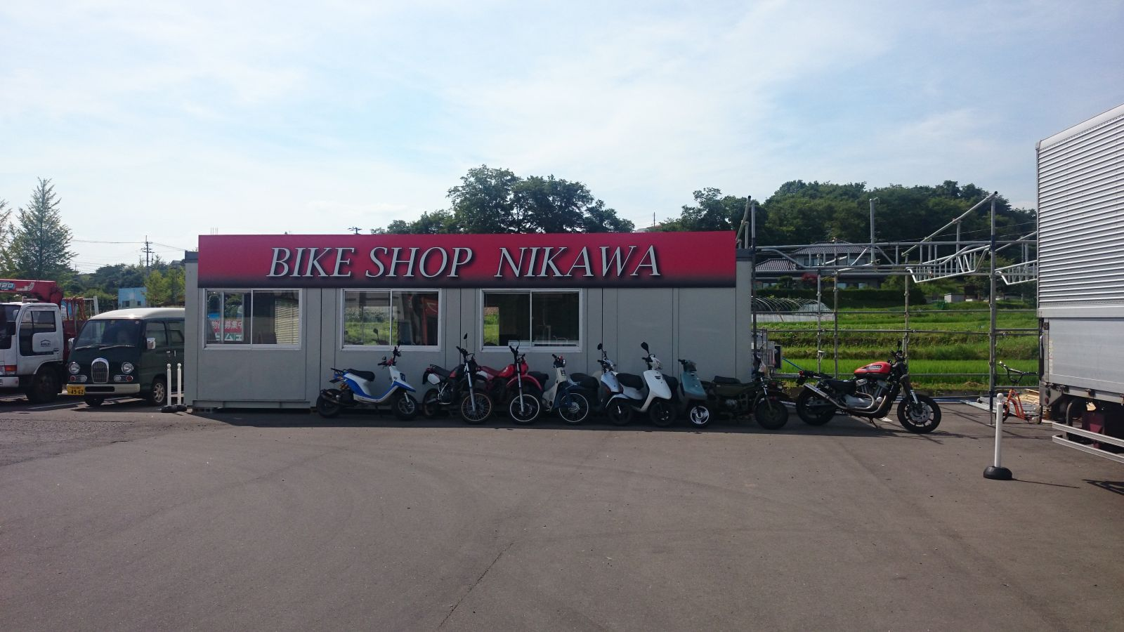 Bike Shop NIKAWA