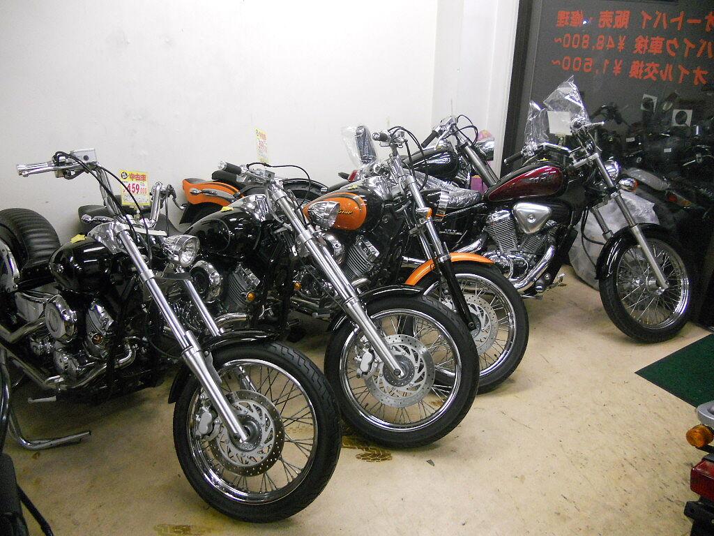 THREE STARS motor cycle
