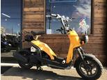 バイト/ホンダ 50cc 宮城県 原付バイク専門 motostock