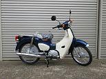 スーパーカブ50/ホンダ 50cc 茨城県 サイクルセンターイイダ