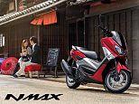 NMAX/ヤマハ 125cc 茨城県 サイクルセンターイイダ