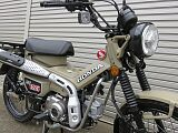 CT125 ハンターカブ/ホンダ 125cc 茨城県 サイクルセンターイイダ