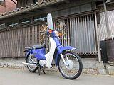スーパーカブ110/ホンダ 110cc 茨城県 サイクルセンターイイダ