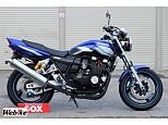 XJR400R/ヤマハ 400cc 奈良県 バイカーズステーションソックス奈良店
