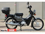 クロスカブ110/ホンダ 110cc 奈良県 バイカーズステーションソックス奈良店