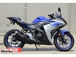 YZF-R25/ヤマハ 250cc 奈良県 バイカーズステーションソックス奈良店