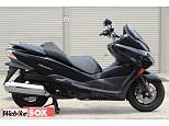 フォルツァ Z/ホンダ 250cc 奈良県 バイカーズステーションソックス奈良店