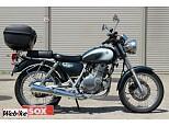 ST250 Eタイプ/スズキ 250cc 奈良県 バイカーズステーションソックス奈良店
