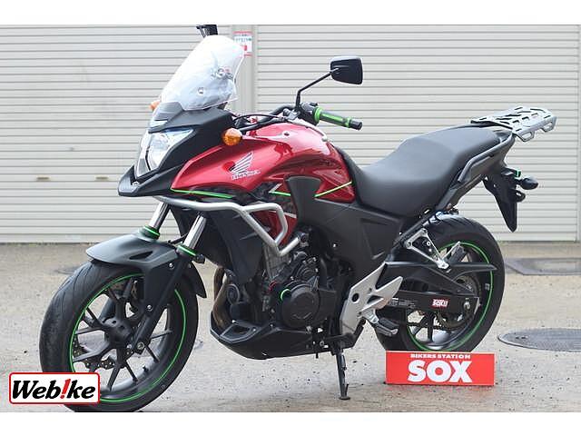 400X 4枚目: