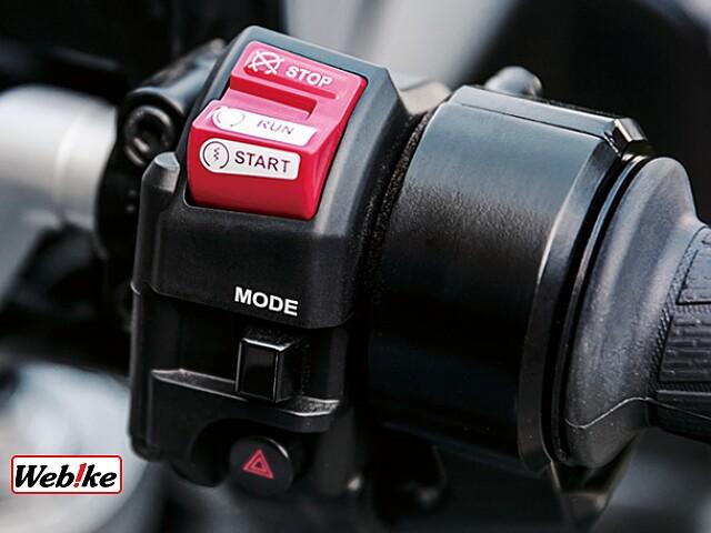 FJR1300AS 現行モデル 4枚目:現行モデル