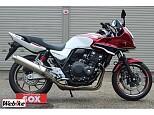 CB400スーパーボルドール/ホンダ 400cc 奈良県 バイク館SOX奈良店