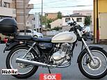 ST250 Eタイプ/スズキ 250cc 奈良県 バイク館SOX奈良店