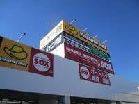 バイカーズステーションソックス奈良店