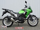 VERSYS-X 250/カワサキ 250cc 新潟県 バイク館SOX新潟中央店